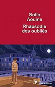 Aouine